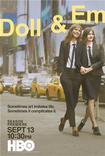 Долл и Эм - Doll & Em