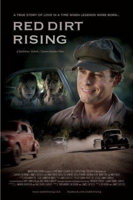 Пыль из-под колес - Red Dirt Rising