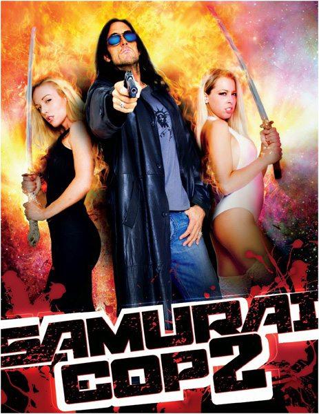 Полицейский-самурай 2: Смертельная месть - Samurai Cop 2- Deadly Vengeance