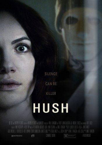 Тишина - Hush
