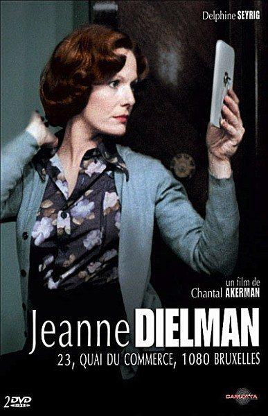 ����� �������, ���������� ��������� 23, �������� 1080 - Jeanne Dielman, 23, quai du Commerce, 1080 Bruxelles