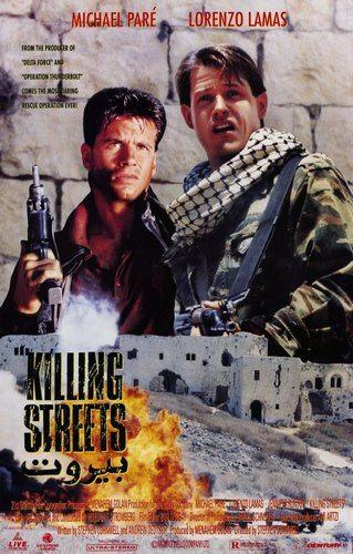 Улицы смерти - Killing Streets
