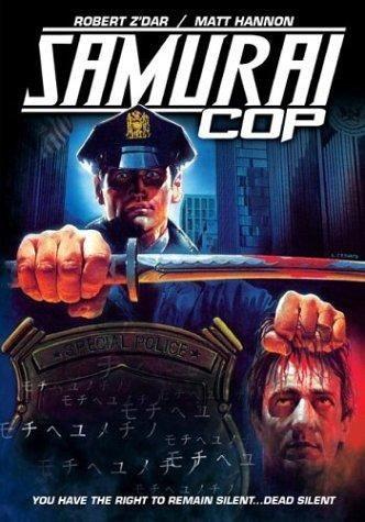 Полицейский-самурай - Samurai Cop