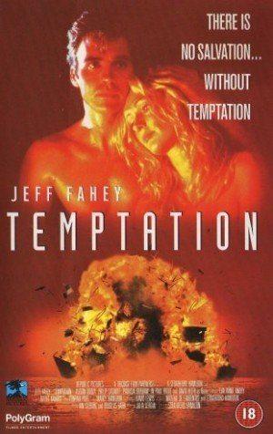 ��������� - Temptation