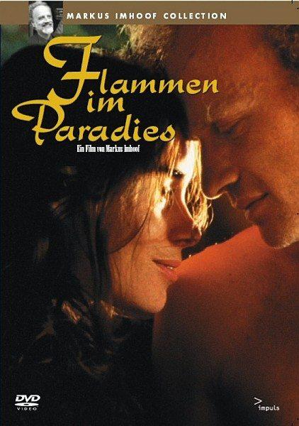 Сгоревшие в раю - Flammen im Paradies