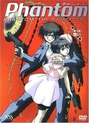 Фантом OVA - Phantom The Animation
