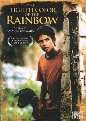 Восьмой цвет радуги - A Oitava Cor do Arco-Гris