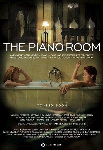 Номер с фортепиано - The Piano Room