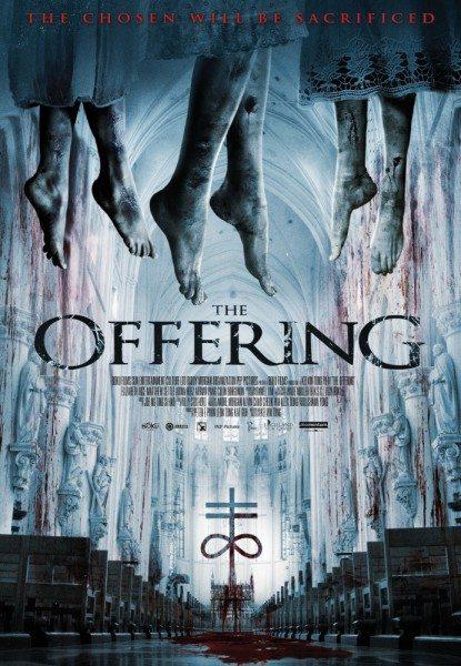 Подношение - The Offering
