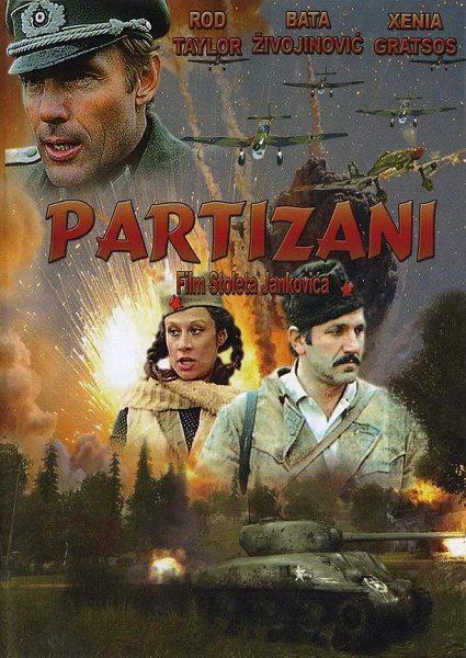 Партизаны - Partizani