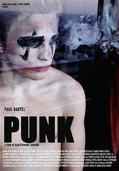 Панк - Punk