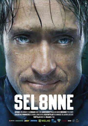 Селянне - Sel8nne