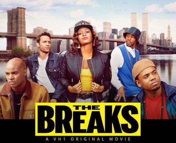 Разрывы - The Breaks