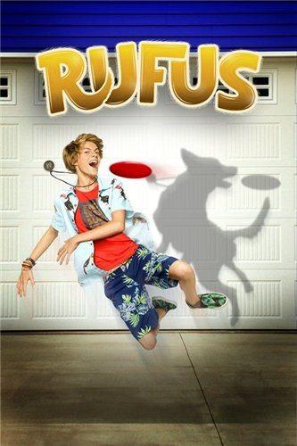 Руфус - Rufus