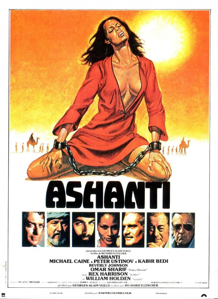 Ашанти - Ashanti