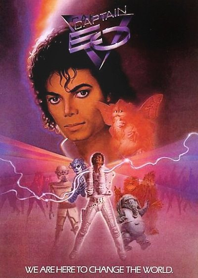 Капитан ИО - Captain EO