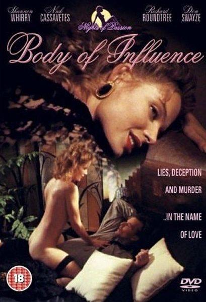Влияние тела - Body of Influence