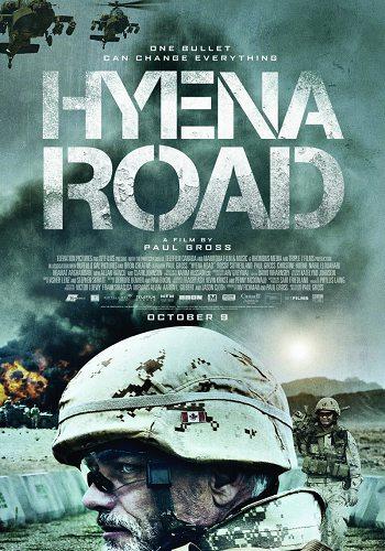 Тропа гиены - Hyena Road