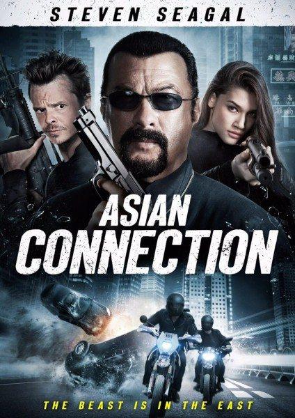 Азиатский связной - The Asian Connection