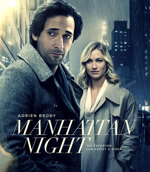 Манхэттенская ночь - Manhattan Night