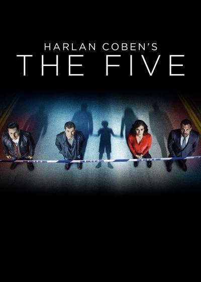 Пять - The Five