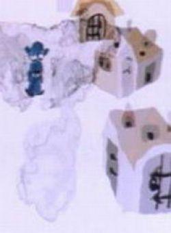 Голубой щенок - Goluboy shchenok