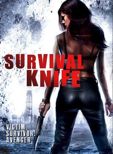 Нож для выживания - Survival Knife