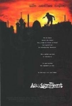 Двойник - The Assignment