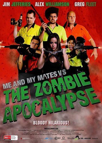 � � ��� ������ ������ �����-������������ - Me And My Mates vs The Zombie Apocalypse