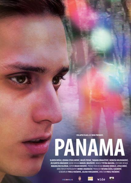 Панама - Panama