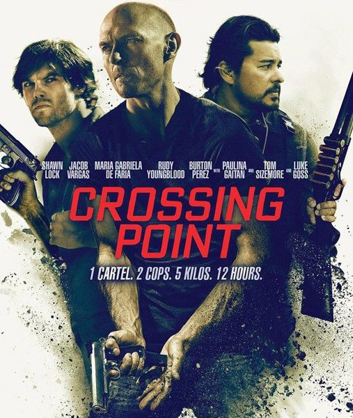 ����� ���������� - Crossing Point