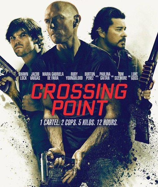 Точка невозврата - Crossing Point