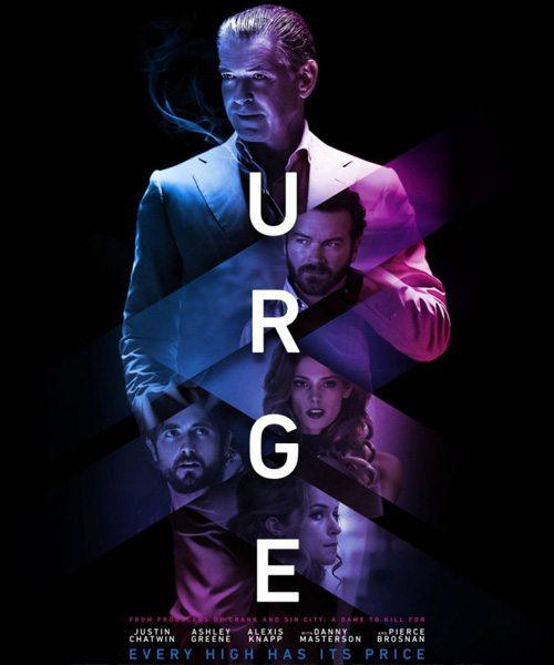 Побуждение - Urge
