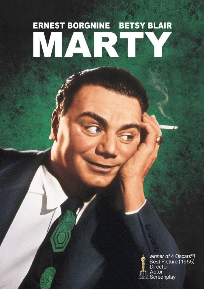 Марти - Marty