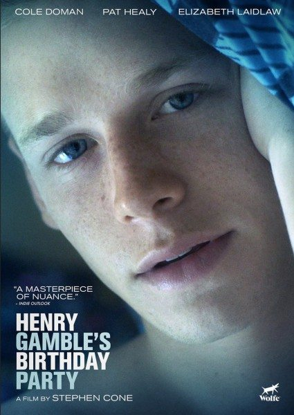 ���� �������� ����� ����� - Henry Gamble's Birthday Party