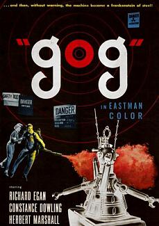 Гог - Gog