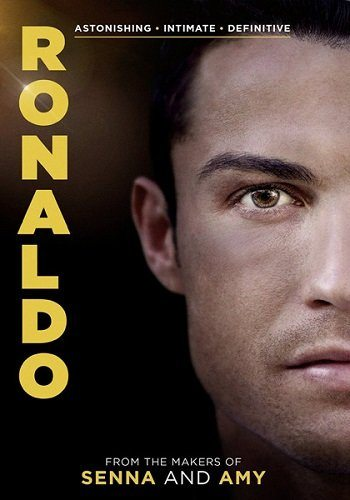 Роналду - Ronaldo