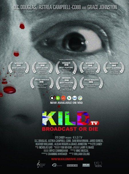 Убийство на студии - KILD TV
