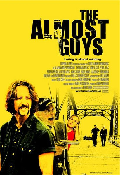 Растяпы - The Almost Guys