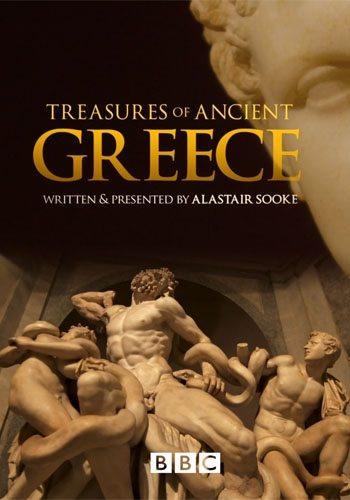 Сокровища Древней Греции - Treasures of Ancient Greece