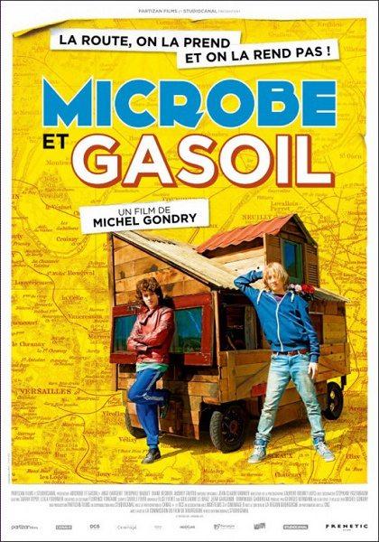 Микроб и Бензин - Microbe et Gasoil