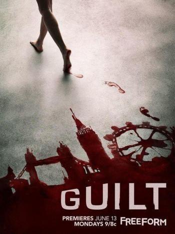 Обвиняемая - Guilt