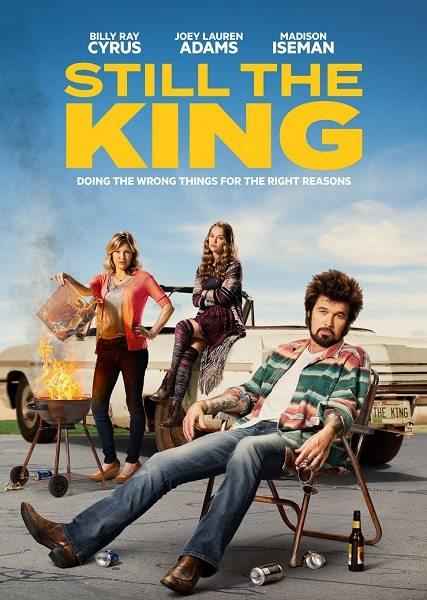 Всё ещё Король - Still the King