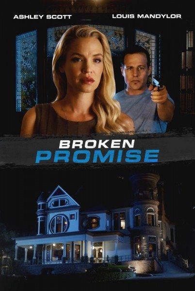 Нарушенное обещание - Broken Promise