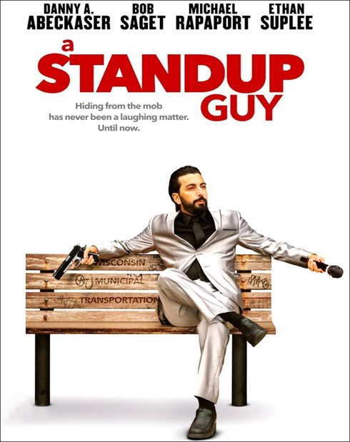 Реальные парни - A Stand Up Guy