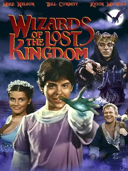 ���������� �������� ����������� - Wizards of the Lost Kingdom