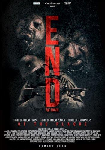 ������� ������� �� �������. ����� - E.N.D. The Movie