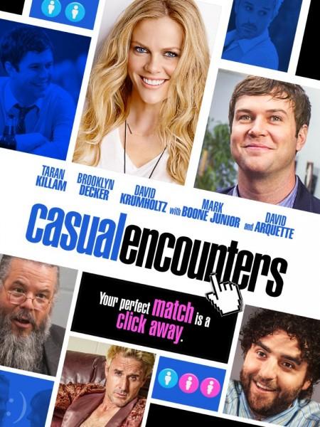 Случайные связи - Casual Encounters
