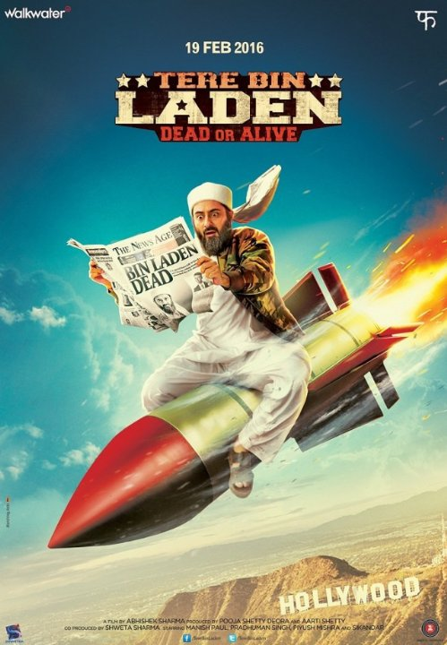 ��� ������ 2 - Tere Bin Laden Dead or Alive