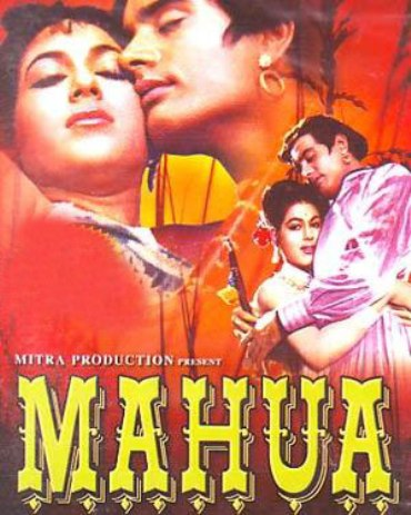 Махуа - Mahua